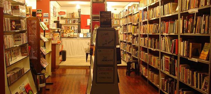 Banner_Sebo_e_Livraria_Cafe_na_Cama.jpg