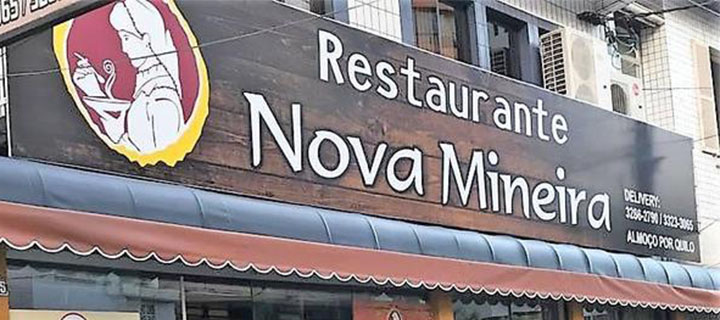 Banner_Nova_Mineira_Restaurante.jpg