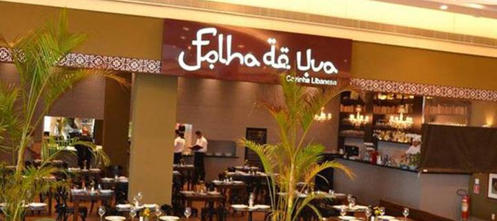 Banner_Restaurante_Folha_de_Uva.jpg